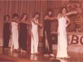 1978 Prinzen