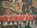 1992 Prinzen