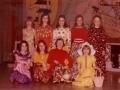 1975 Sternchen 2